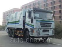 Guanghuan GH5253ZYS garbage compactor truck