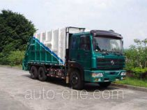 Guanghuan GH5254ZYS garbage compactor truck