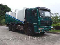 Guanghuan GH5255ZLJ back loading garbage truck