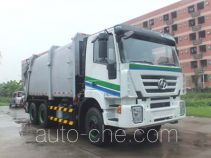 Guanghuan GH5255ZYS garbage compactor truck
