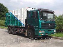 Guanghuan GH5256ZLJ back loading garbage truck