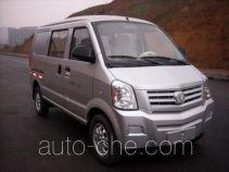 Hangtian GHT5021XXYS box van truck