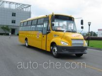 Guilin GL6109XQ primary/middle school bus