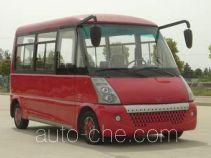Wuling GL6460L3 MPV
