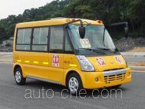 Wuling GL6482XQ primary school bus