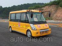 Wuling GL6505XQ primary school bus