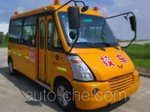 Wuling GL6508XQV primary school bus