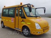 Wuling GL6522XQ primary school bus