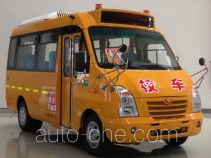 Wuling GL6552XQ primary school bus