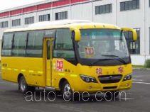 Guilin GL6728XQ primary school bus