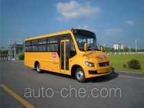 Guilin GL6761XQ preschool school bus