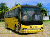 Guilin GL6890XH primary school bus