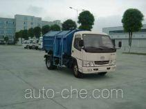 Guanghe GR5040ZZZ self-loading garbage truck