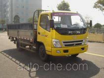 Guanghe GR5050JHQLJ trash containers transport truck