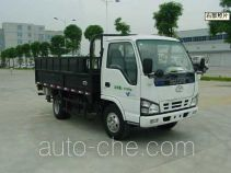 Guanghe GR5060JHQLJ trash containers transport truck