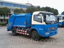 Guanghe GR5080ZYS garbage compactor truck