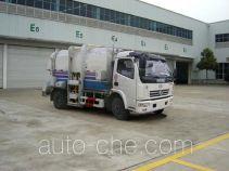 Guanghe GR5080ZZZ self-loading garbage truck
