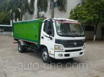 Guanghe GR5081XTY sealed garbage container truck