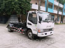 Guanghe GR5083ZXXE5 detachable body garbage truck