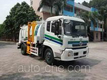 Guanghe GR5120TCA food waste truck