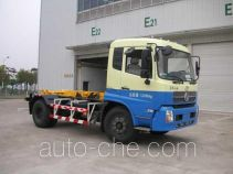 Guanghe GR5120ZXX detachable body garbage truck