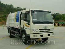 Guanghe GR5120ZYS garbage compactor truck