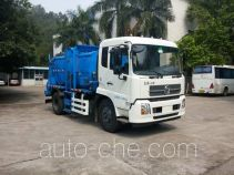 Guanghe GR5121TCA food waste truck