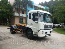 Guanghe GR5122ZXXE5 detachable body garbage truck