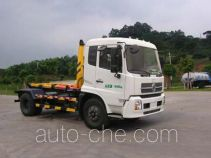 Guanghe GR5140ZXX detachable body garbage truck