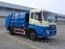 Guanghe GR5140ZYS garbage compactor truck