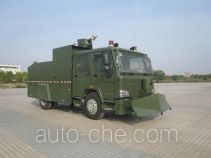 Guanghe GR5160GFB anti-riot police water cannon truck