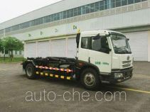 Guanghe GR5160ZXX detachable body garbage truck
