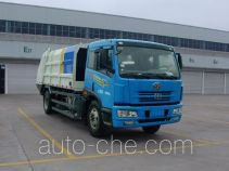 Guanghe GR5160ZYS garbage compactor truck