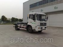 Guanghe GR5161ZXX detachable body garbage truck
