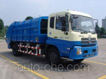Guanghe GR5161ZYS garbage compactor truck