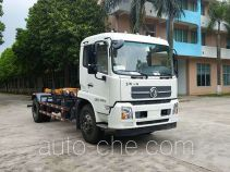 Guanghe GR5163ZXX detachable body garbage truck