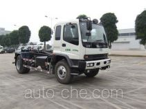 Guanghe GR5164ZXX detachable body garbage truck