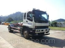 Guanghe GR5165ZXX detachable body garbage truck