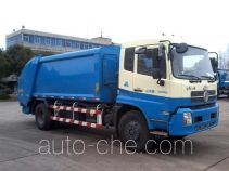 Guanghe GR5167ZYS garbage compactor truck