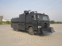 Guanghe GR5250GFB anti-riot police water cannon truck