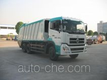 Guanghe GR5253ZYS garbage compactor truck