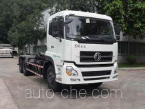 Guanghe GR5255ZXX detachable body garbage truck