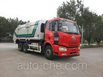 Guanghe GR5255ZYS garbage compactor truck