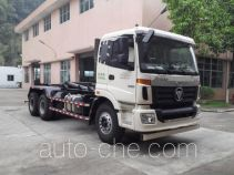 Guanghe GR5256ZXX detachable body garbage truck
