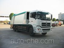 Guanghe GR5256ZYS garbage compactor truck