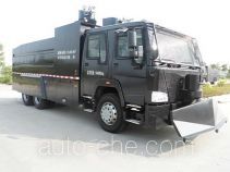 Guanghe GR5340GFB anti-riot police water cannon truck