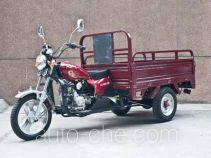 Guangsu GS110ZH-20C cargo moto three-wheeler