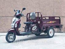 Guangsu GS110ZH-20F cargo moto three-wheeler