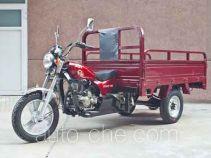 Guangsu GS150ZH-20C cargo moto three-wheeler