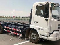 高漠牌GSK5100ZXX5型车厢可卸式垃圾车